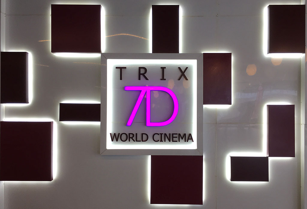 7D-Trix-World-Cinemas-Forum-Mall-Vadapalani-Chennai