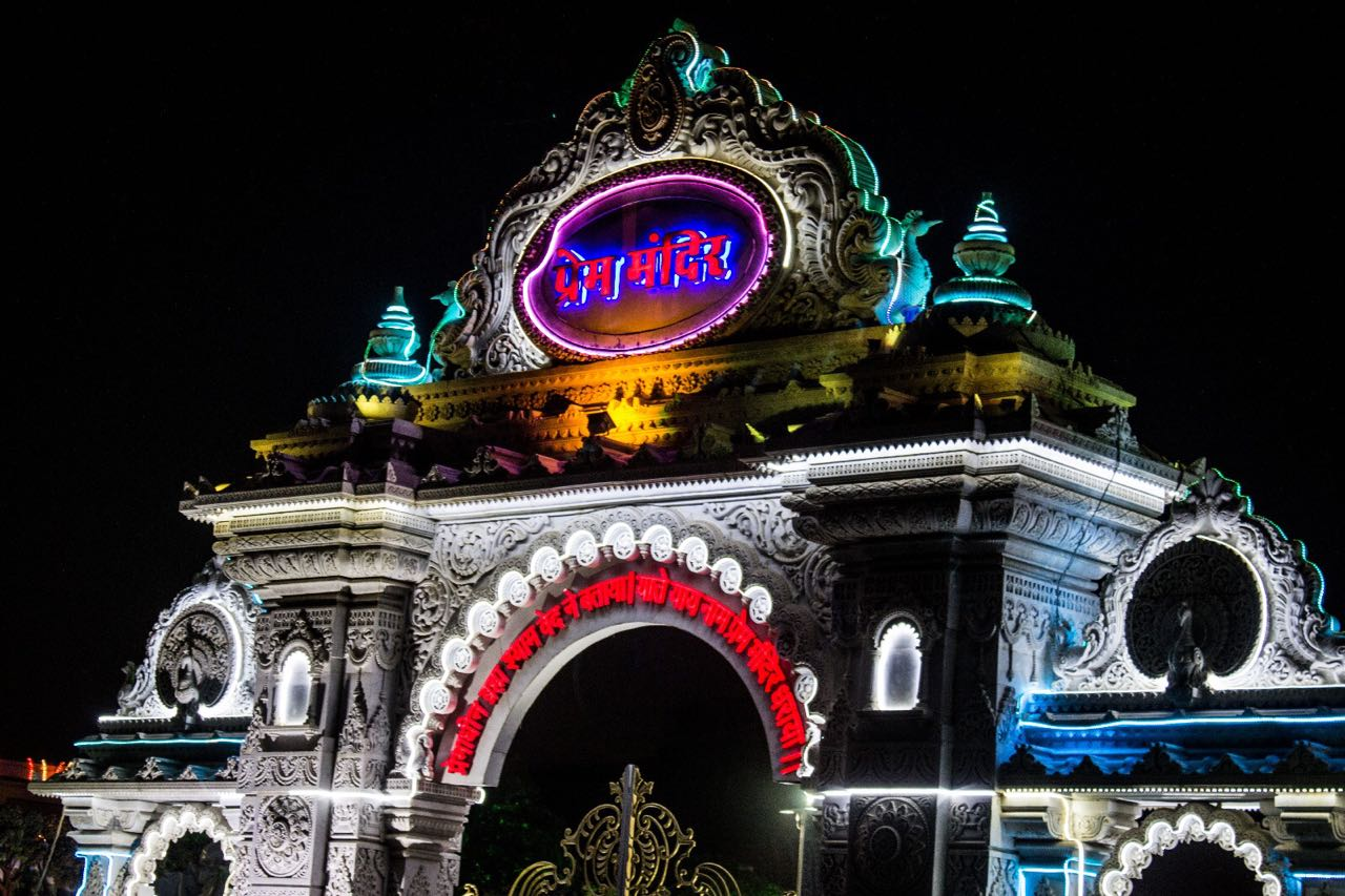 prem-temple-vrindavan