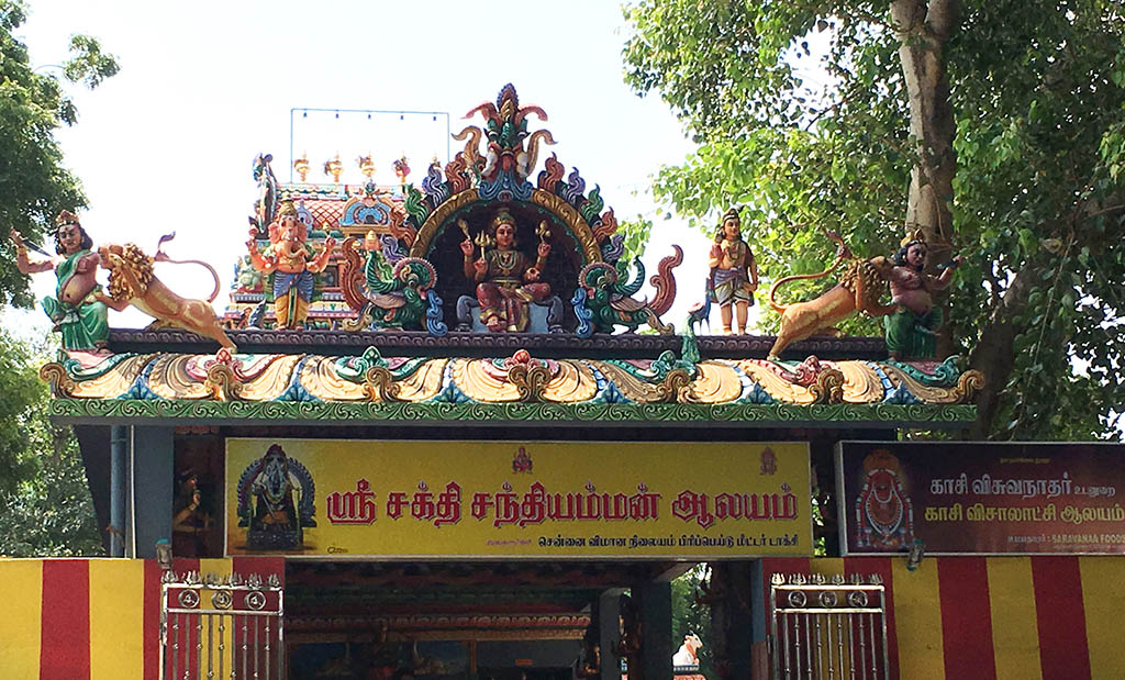 temple-near-chennai-airport